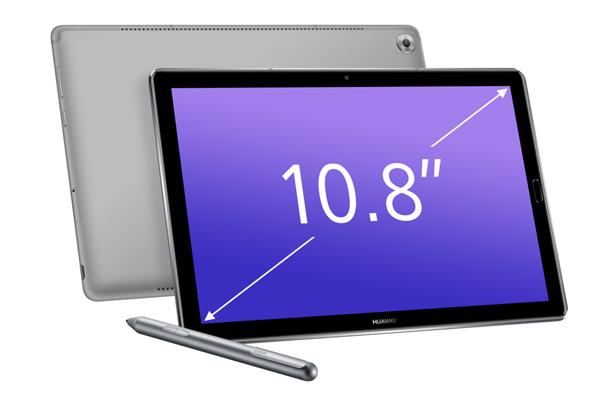 مميزات وعيوب ومواصفات تابليت Huawei Mediapad M5 10 Pro