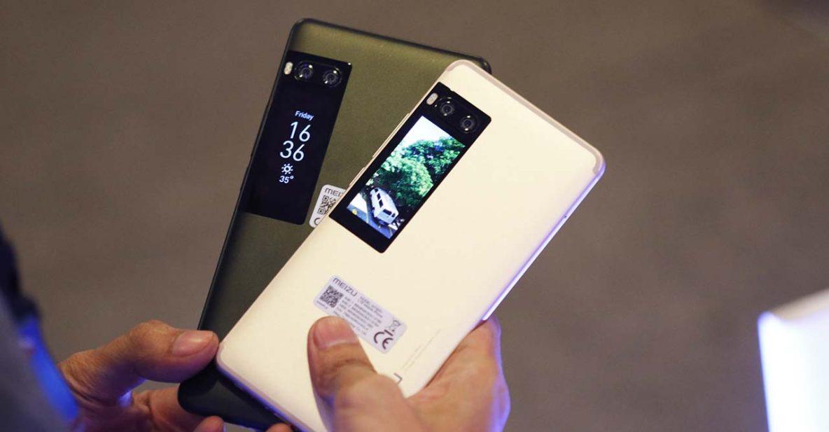 مميزات وعيوب وأسعار هاتف Meizu Pro 7 وPro 7 Plus