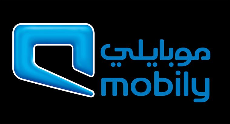 أحدث عروض وخدمات الإنترنت من موبايلي السعودية
