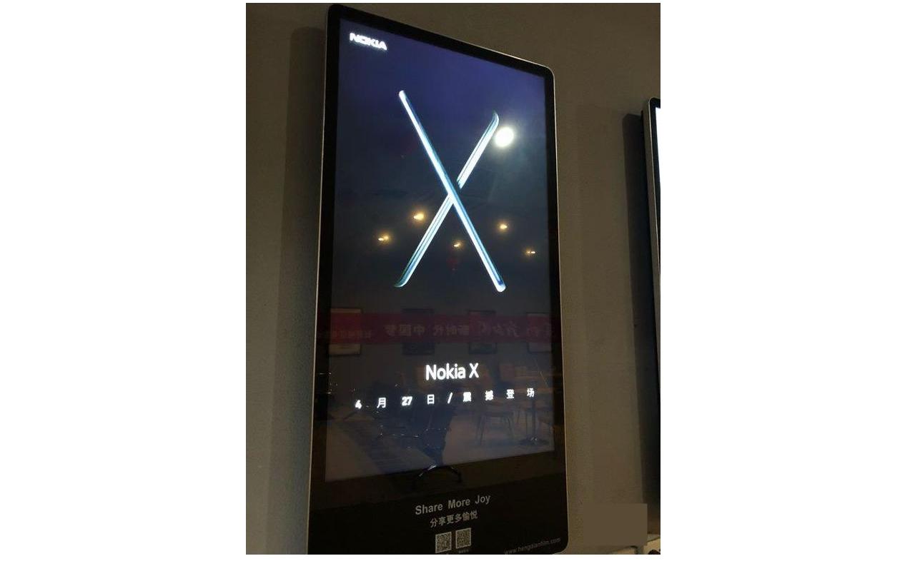 قريبا.. Nokia تستعد للكشف عن هاتفها Nokia X