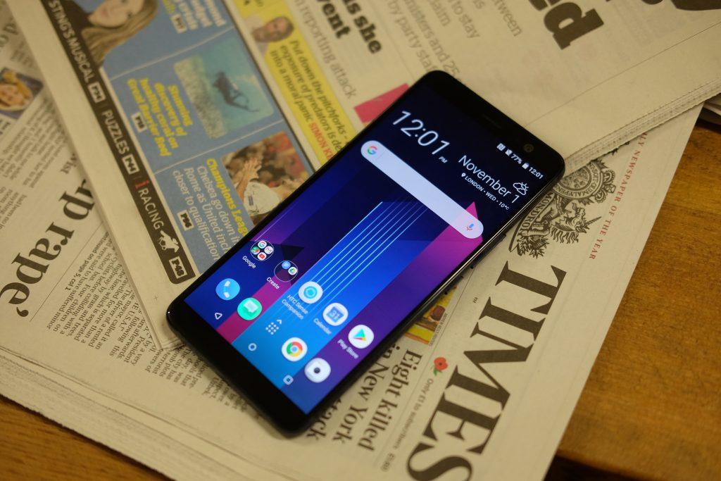 أسعار ومواصفات أفضل هواتف HTC المتوفرة حاليًا في السوق المصرية