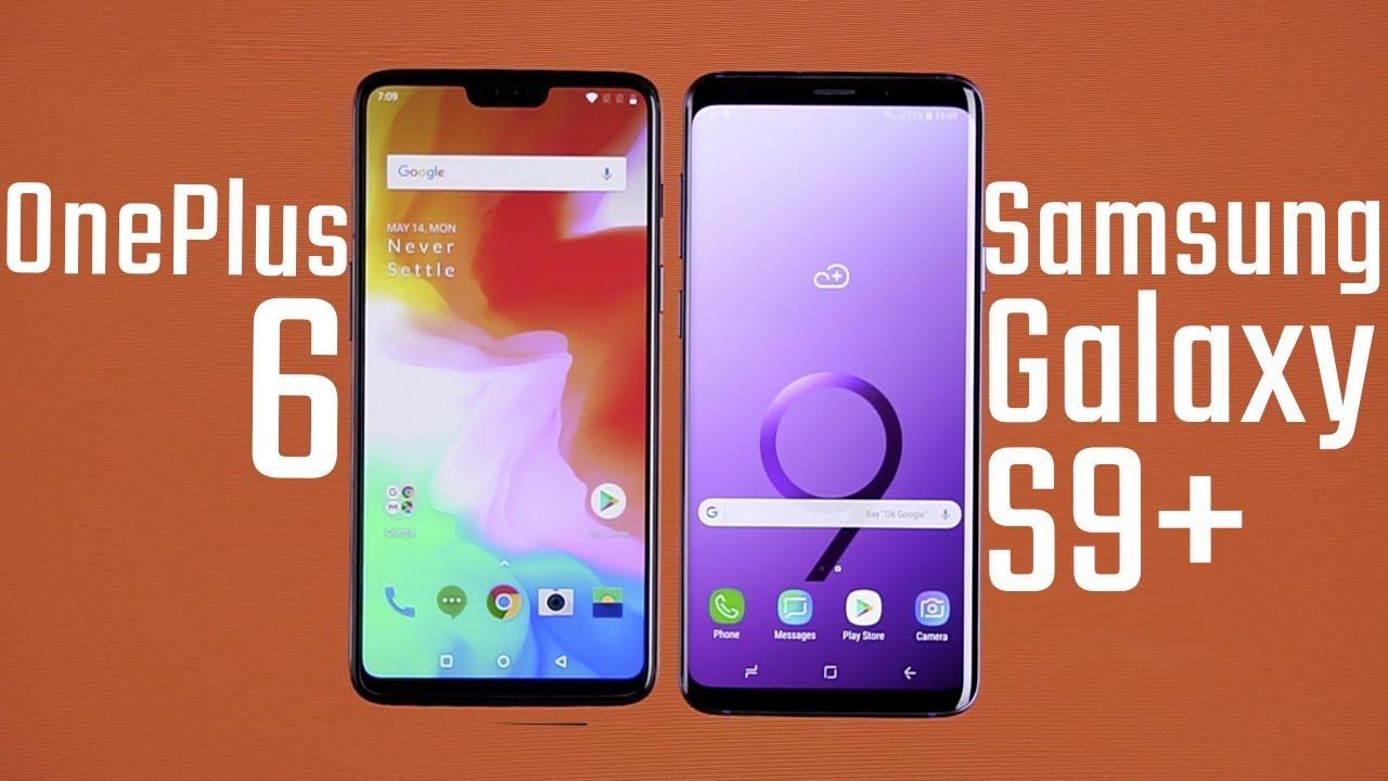 مقارنة بين العملاقين Oneplus 6 وSamsung Galaxy S9 Plus