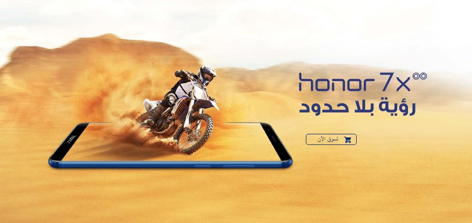 مميزات وعيوب أحدث هواتف Honor المعلن عنه في مصر Honor 7X