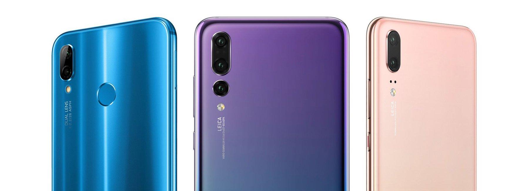 الكشف عن سعر هواتف Huawei الجديدة Huawei P20 Lite وHuawei P20 Pro في مصر