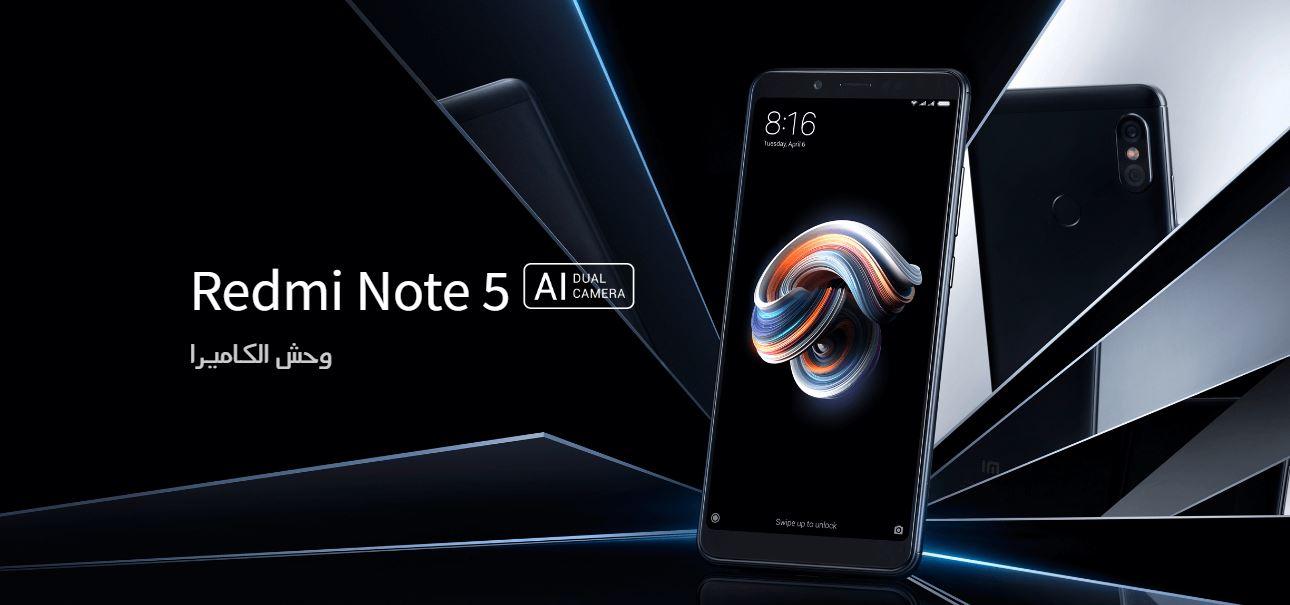 مميزات وعيوب أحدث هواتف Xiaomi في مصر Xiaomi Redmi Note 5