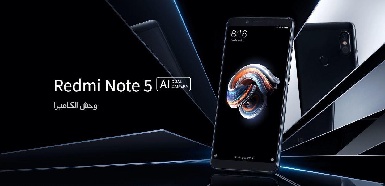 مراجعة مواصفات وسعر هاتف Xiaomi Redmi Note 5 المعلن عنه حديثًا في مصر