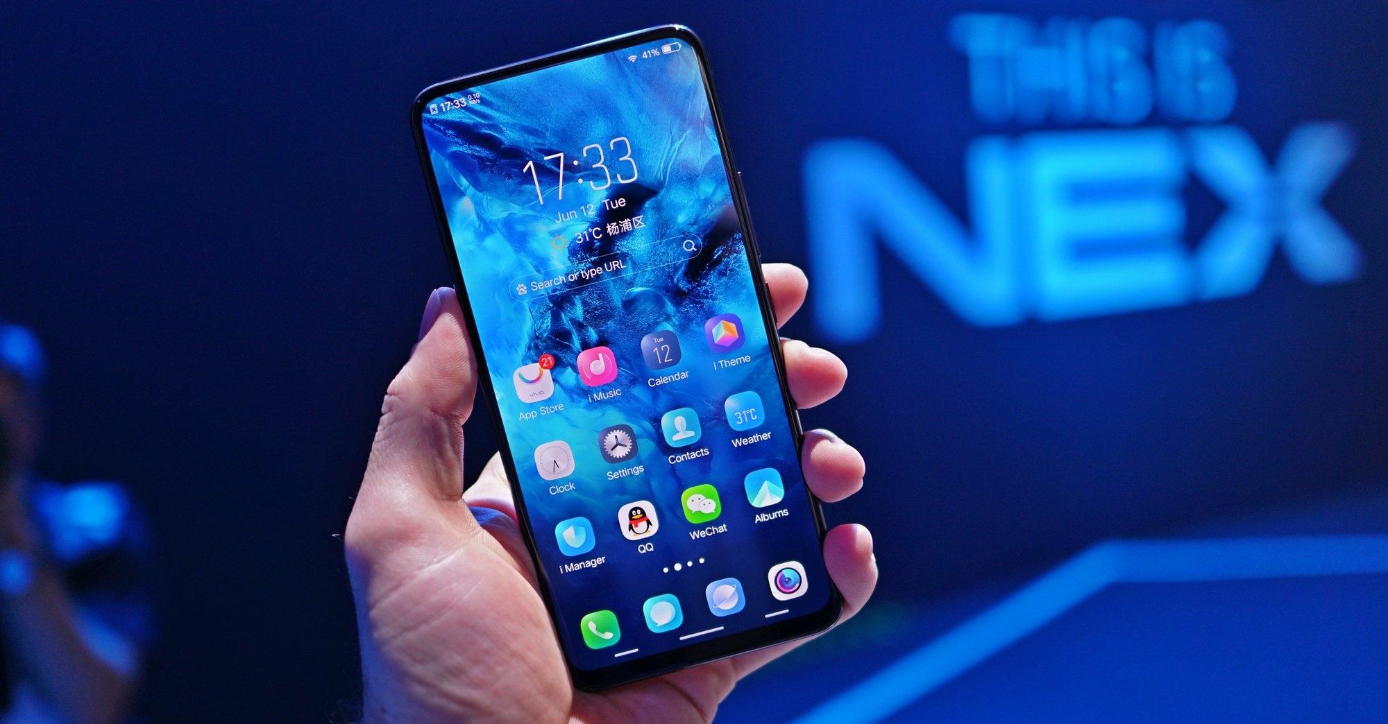 مراجعة الهاتف الجديد ذو التصميم الثوري Vivo NEX أحدث الهواتف الرائدة في العالم