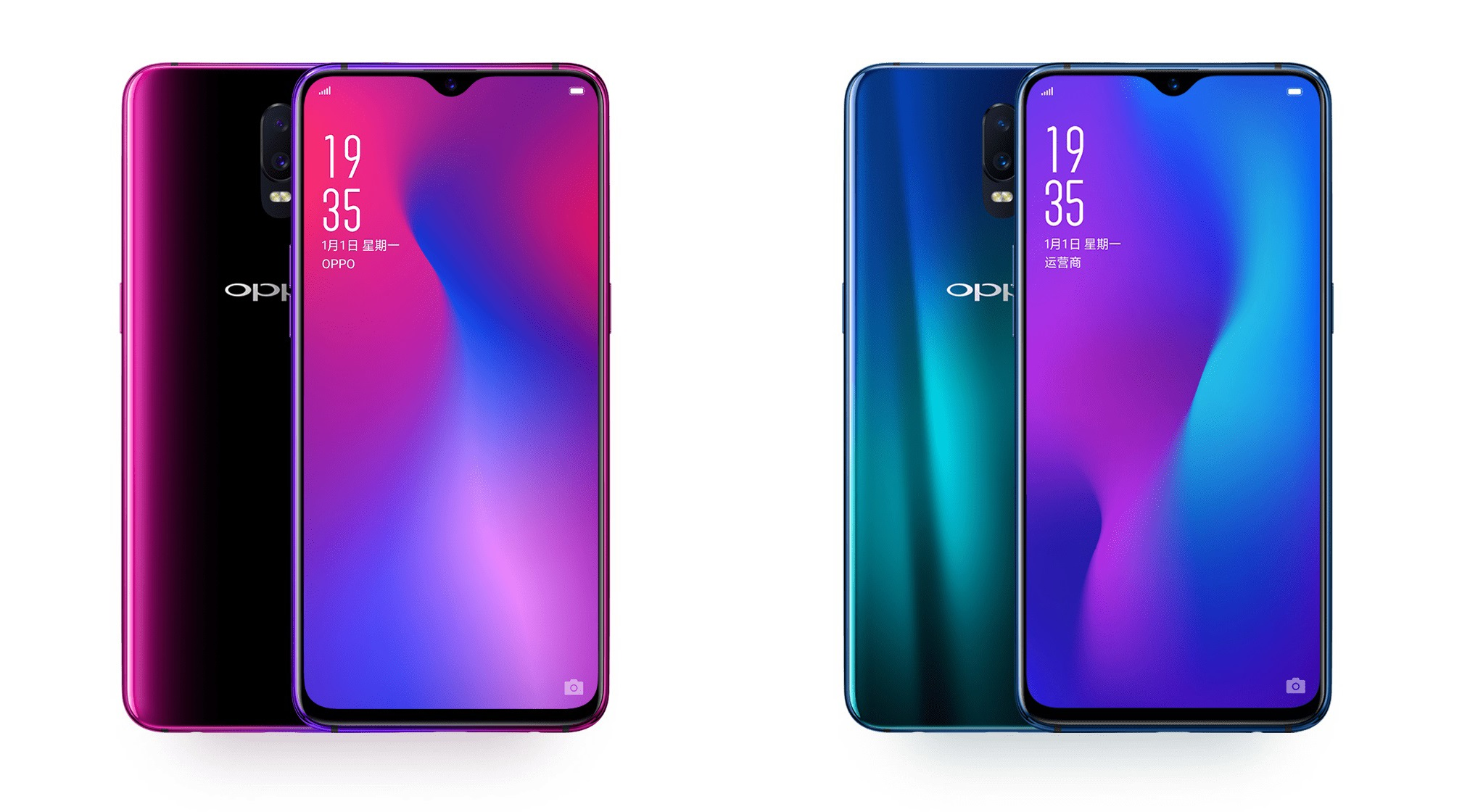 مراجعة مواصفات هاتف Oppo R17 أحد أحدث هواتف العملاق الصيني Oppo