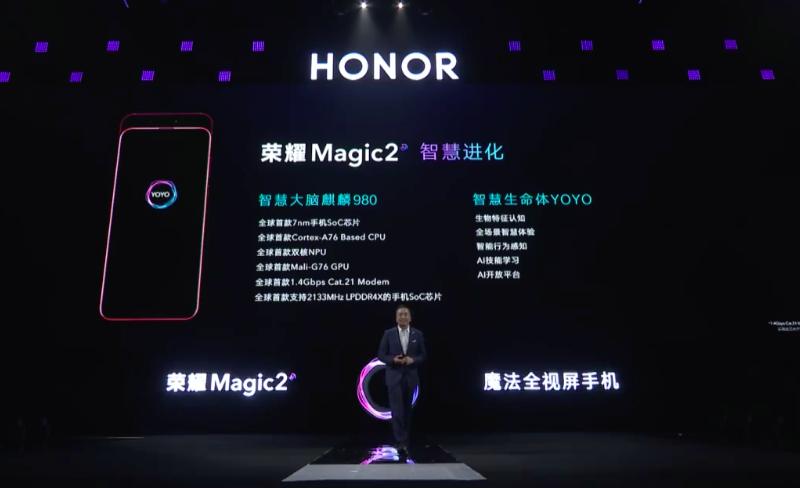 تغطية مؤتمر Honor ... Honor تعلن عن هاتفها بالغ الذكاء الجديد Honor Magic 2