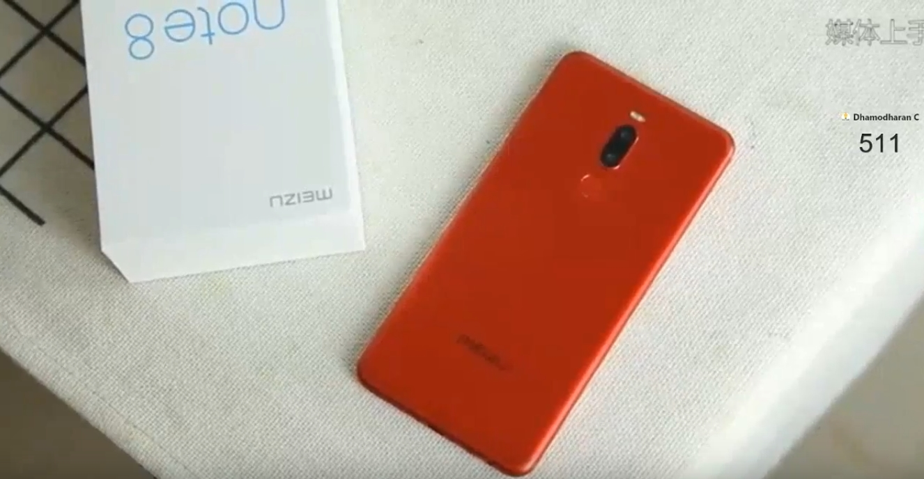 مواصفات الهاتف الجديد Meizu Note 8