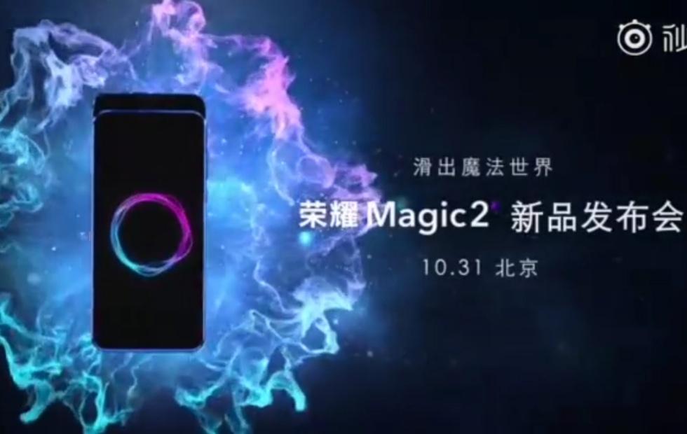 تحديد موعد الإعلان عن هاتف Honor المقبل Honor Magic 2 ذو التصميم الفريد honor-magic-2-1.jpg