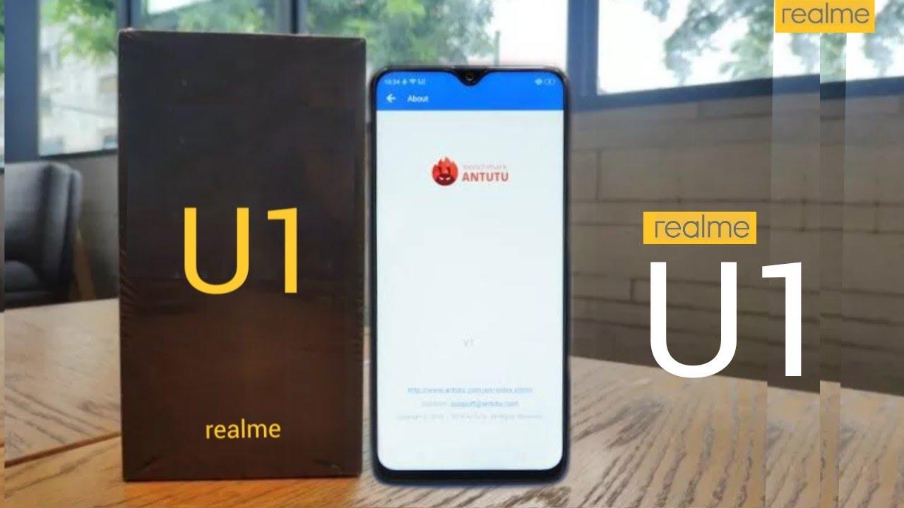 الكشف رسميًا عن Realme U1 أول هواتف العلامة التجارية تركيزًا على الكاميرا الأمامية