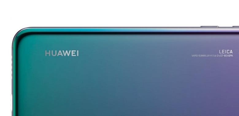 كل ما نعرفه عن هاتف Huawei الرائد المتميز المقبل Huawei P30 Pro