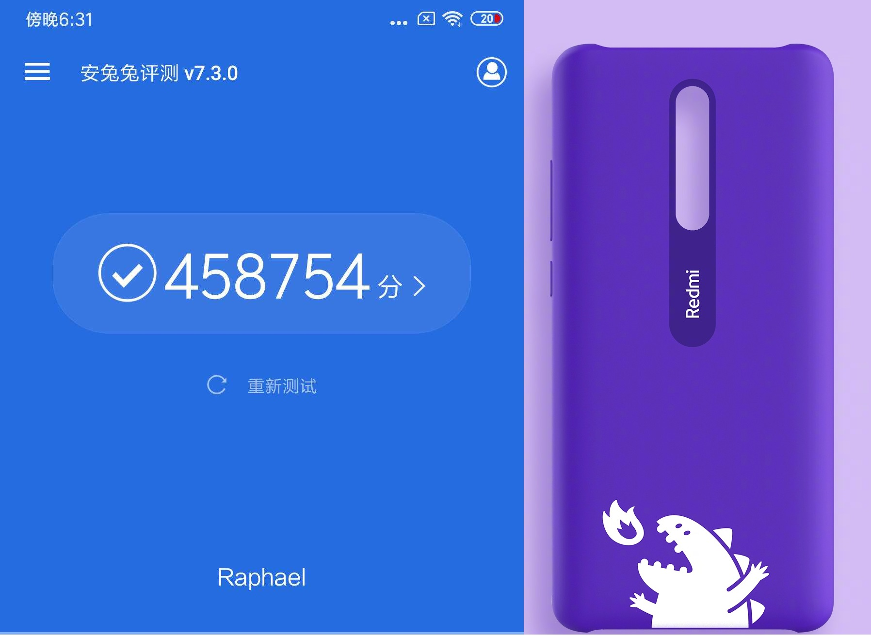 كل ما نعرفه عن أول هواتف Redmi الرائدة هاتف Redmi K20
