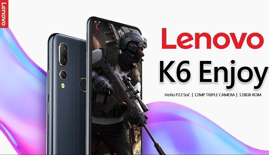 مميزات وعيوب هاتف Lenovo K6 Enjoy الهاتف الاقتصادي في ثوب رائد