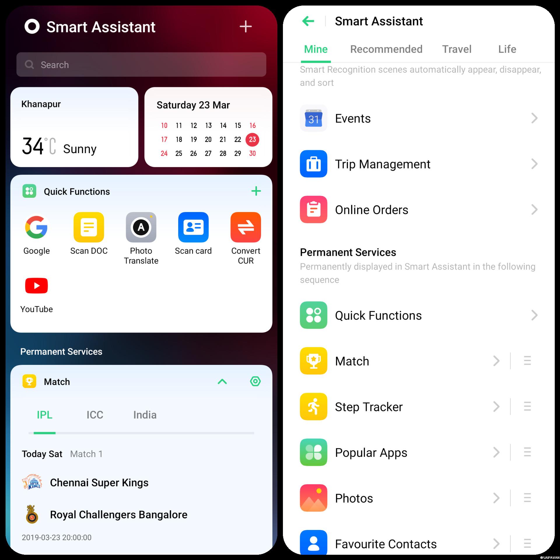 الجديد في واجهة مستخدم ColorOS 6.0 الخاصة بهواتف Oppo الذكية
