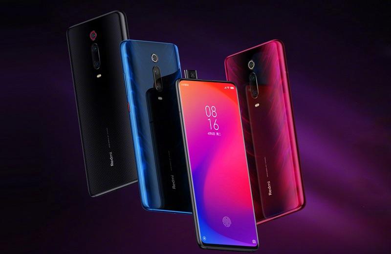 مميزات وعيوب أول هواتف Redmi الرائدة ... هاتف Redmi K20 Pro الرائع