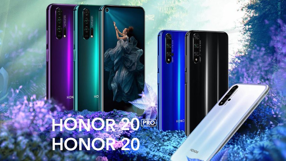 التشابهات والاختلافات بين مجموعة هواتف Honor 20 ... المقارنة الكاملة