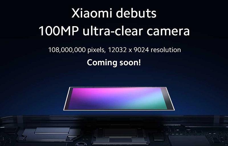 العملاق Xiaomi يعمل على هاتف جديد بمستشعر كاميرا بقوة 108 ميجا بيكسل