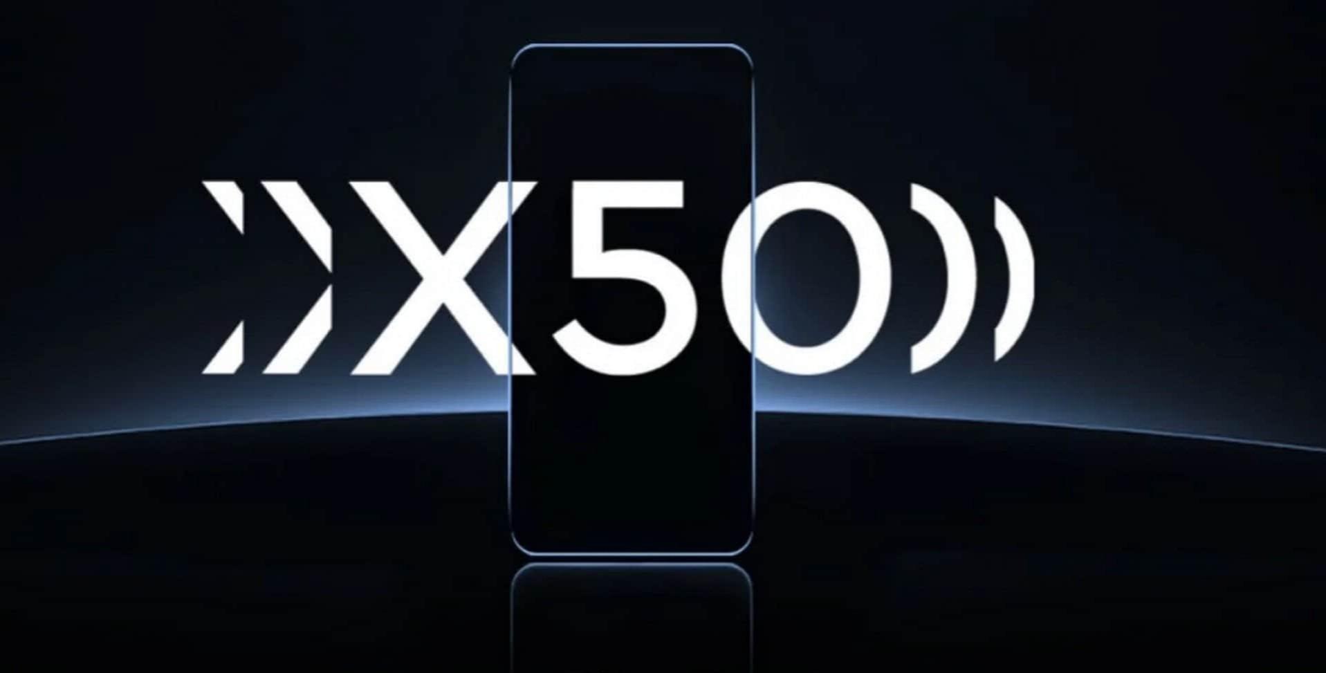الإعلان عن هاتف vivo X50
