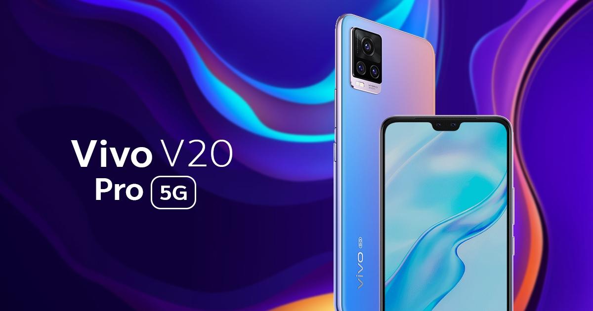 صورة الإعلان عن Vivo V20 Pro