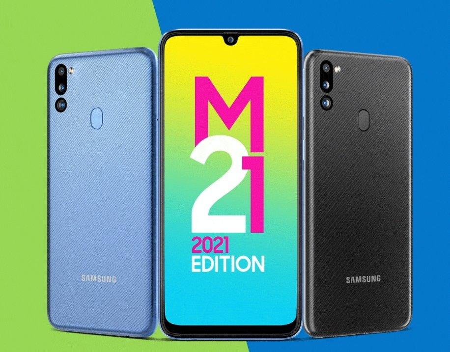 الإعلان عن هاتف الفئة المتوسطة Samsung Galaxy M21 2021